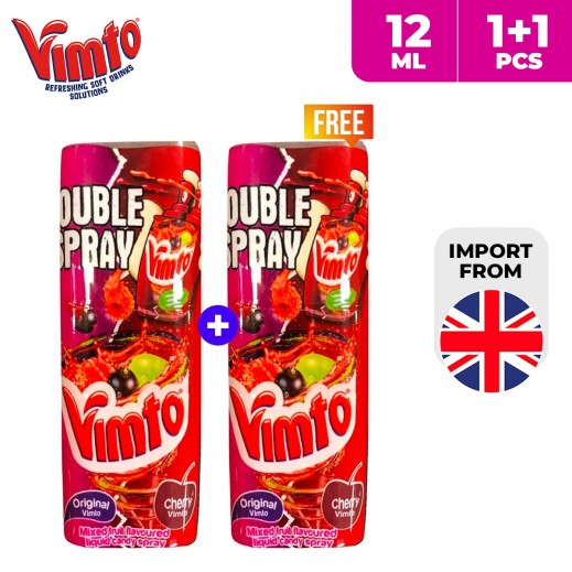 Vimto Cherry Double Spray 12 ml (1 + 1 Free)