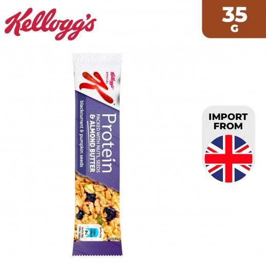Kelloggs Special K Protein Almond Butter Blackcurrant & Pumpkin Seed Bar 35 g