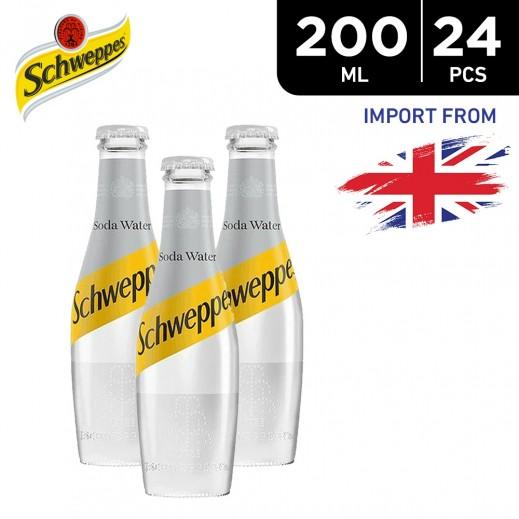 Schweppes Soda Water 24 x 200 ml