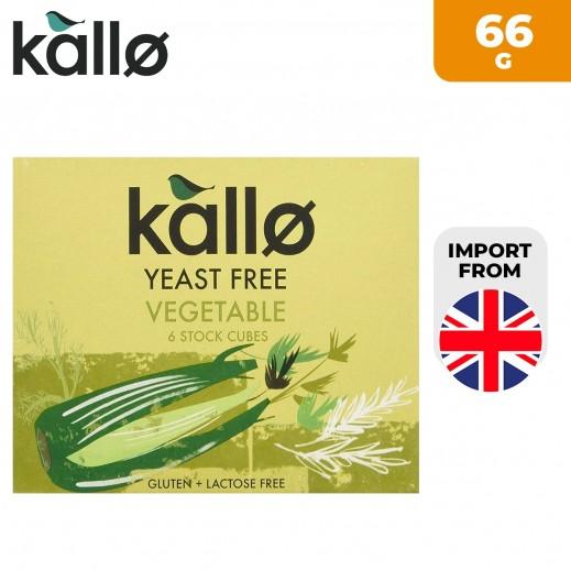 Kallo Yeast Free Vegetable Stock Cubes 66 g