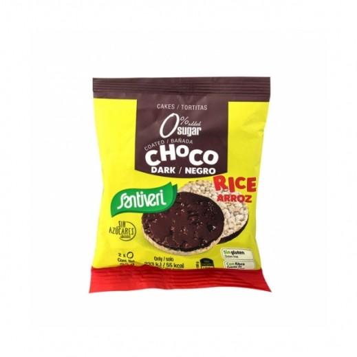 Santiveri Rice Cakes Coated With Dark Chocolate 25 g