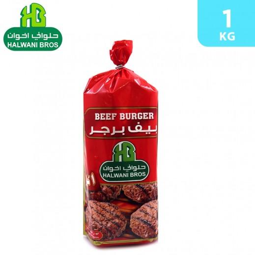 Halwani Bros Frozen 20 Pieces Beef Burger 1 kg