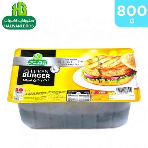 Halwani Bros Frozen 16 Pieces Chicken Burger 800 g
