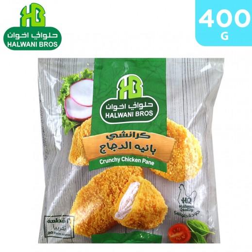 Halwani Bros Frozen Crunchy Chicken Pane 400 g