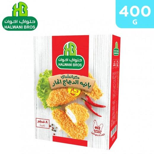 Halwani Bros Frozen Crunchy Spicy Chicken Pane 400 g