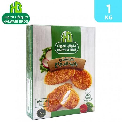 Halwani Bros Frozen Crunchy Chicken Pane 1 kg