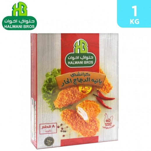 Halwani Bros Frozen Crunchy Chicken Pane Spicy 1 kg
