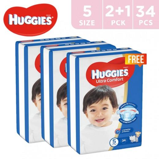 Huggies Super Flex Junior Size 5 (12-22 kg) 34 Pieces 2 + 1 Free