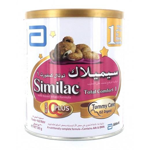 Similac Total Comfort 1 With Tummy Care EZ Digest 360gm 0 - 6 M