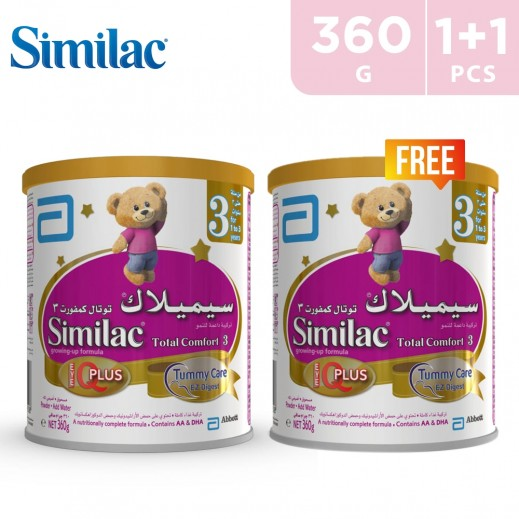 Similac Gain Plus Total Comfort 3 (1 to 3 years) 360gm (1+1 Free)