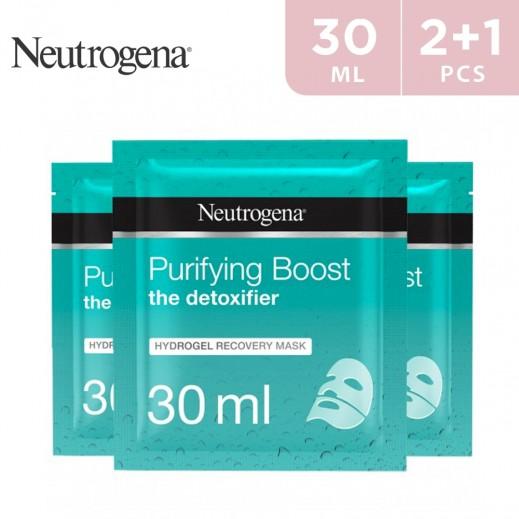 Neutrogena Purifying Boost Detoxifier Mask 30 ml 2 + 1 Free