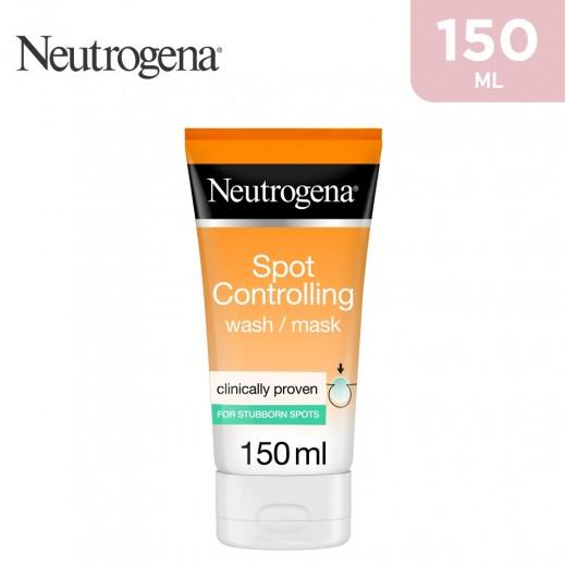 Neutrogena Spot Controlling Oil-free Facial Wash Mask 150 ml