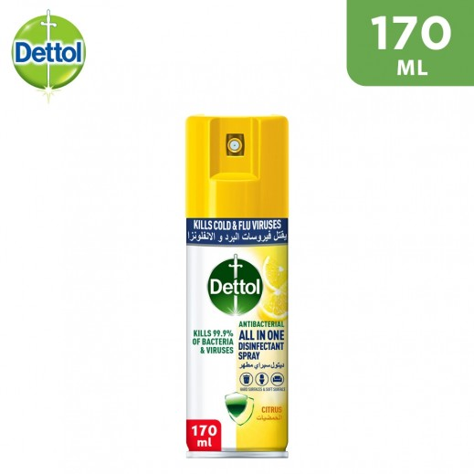 Dettol Citrus Disinfectant Spray (170 ml)