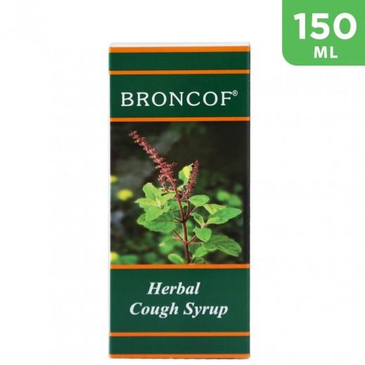 Broncof Herbal Cough Syrup 150 ml