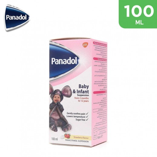 Panadol Baby & Infant Suspension From 2 Months Syrup 100 ml