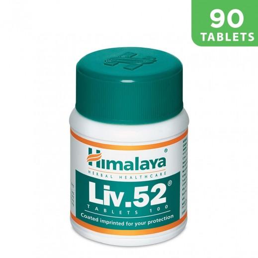 Himalaya Liv.52 90 Tablets