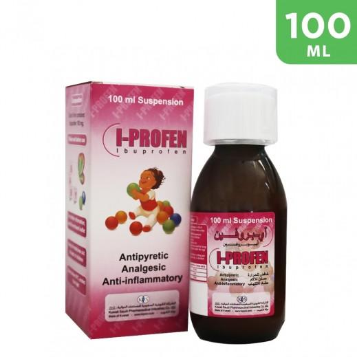 I Profen Anti Inflammatory Suspension 100 ml