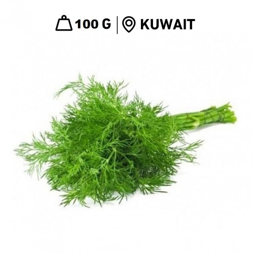 Fresh Kuwaiti Dill (100 g Approx.)