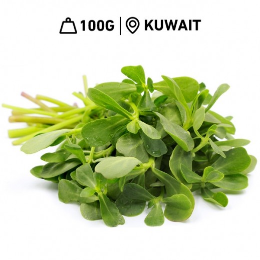 Fresh Kuwaiti Barbeer Leaves (100 g Approx.)