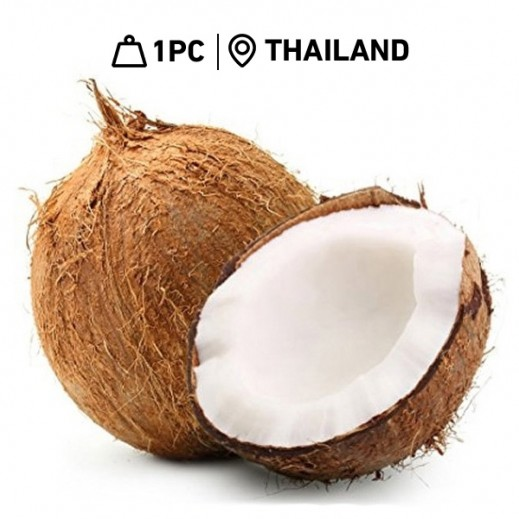 Fresh Thai Coconut  (1 Pc)