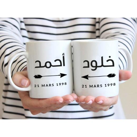 Couple Mug (Arrows Design) - MU037 - delivered by Berwaz.com