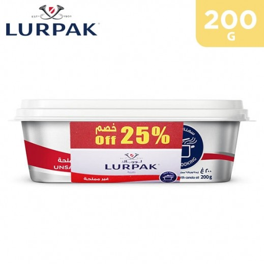 Lurpak Soft Unsalted Butter 200 g