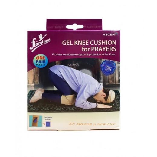 Flamingo Gel Knee Cushion for Prayers - delivered by Al Essa Company