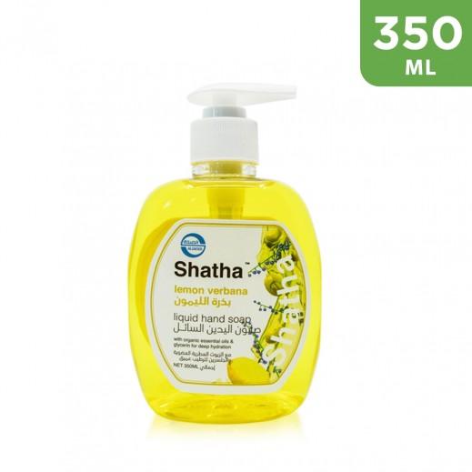 Shatha Liquid Hand Wash Lemon Verbena 350 ml