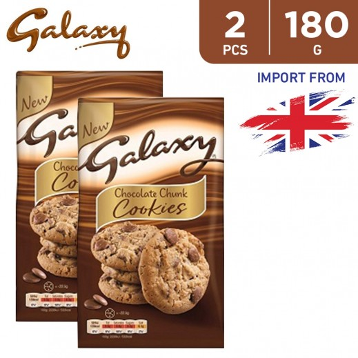 Galaxy Chocolate Chunk Cookies 2 x 180 g