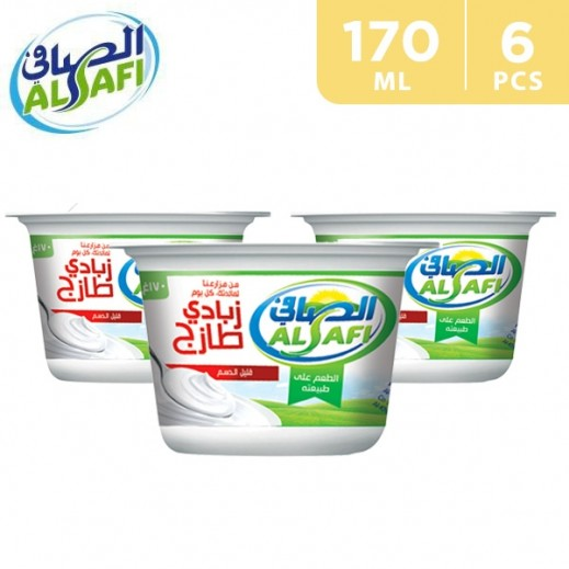 Al Safi Low Fat Yoghurt 6 x170 g