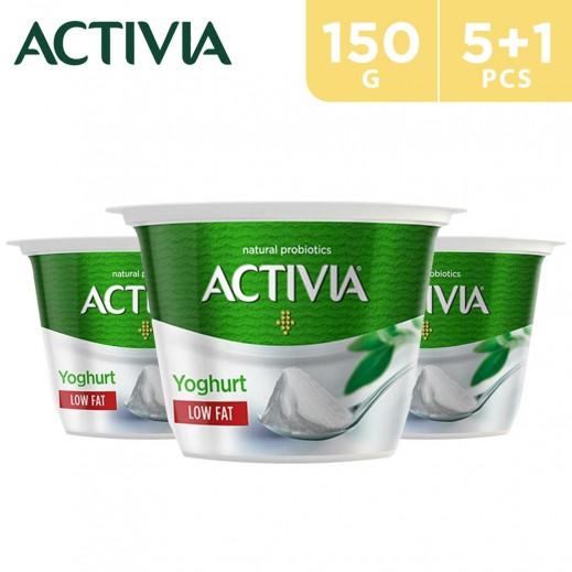 Activia Set Low Fat Yogurt 150 g (5 + 1 Free)
