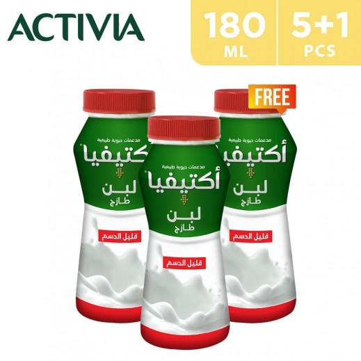 Activia Low Fat Laban 180 ml (5 + 1 Free)