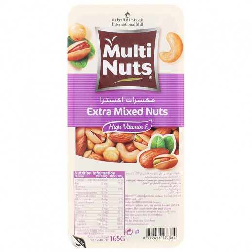 International Mill Extra Mixed Nuts 165 g
