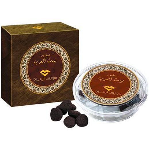 Swiss Arabian Bakhoor Bait AlArab 40 Tablets