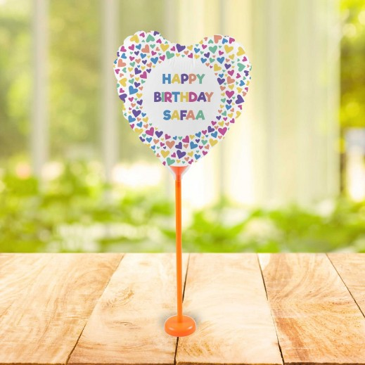 Balloon Colored Heart Design - delivered by Berwaz.com
