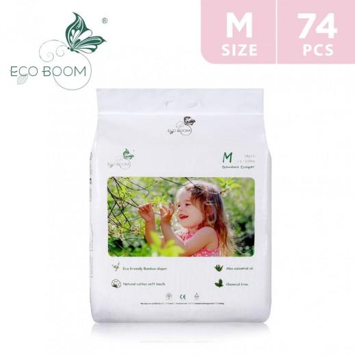 Eco Boom Bamboo Baby Diaper Medium (6-11 kg) 74 Pieces