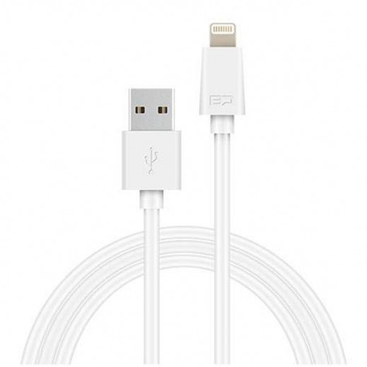 BD Lightning Cable 1 m - White