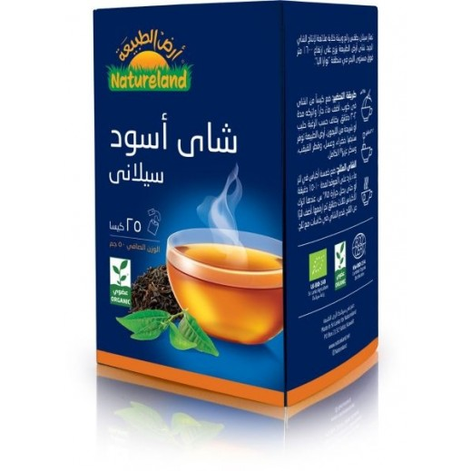Natureland Organic Ceylon Black Tea 50 g