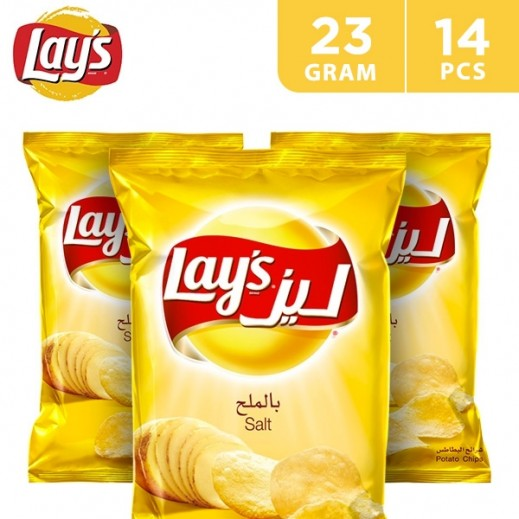 Lays Potato Chips Salted Pack 14x26 g