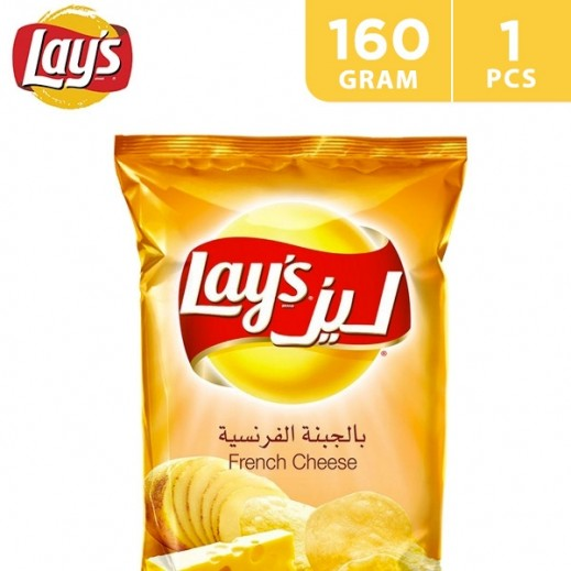 Lays French Cheese Chips 160 g