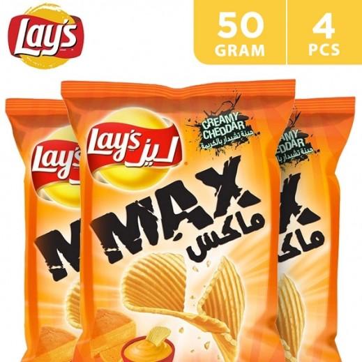 Lays Max Creamy Cheddar 4 x 50 g