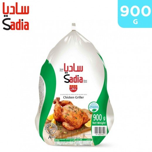 Sadia Whole Chicken Griller 900 g