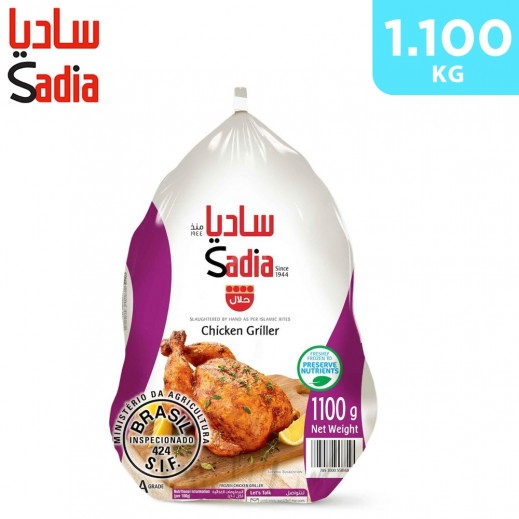 Sadia Whole Chicken Griller 1.1 kg