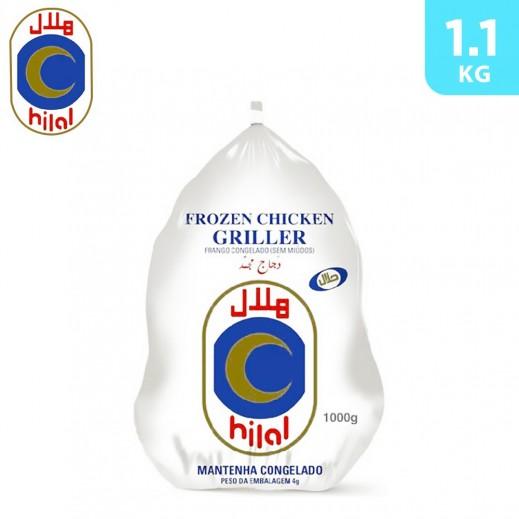 Hilal Whole Chicken Griller 1.1 Kg