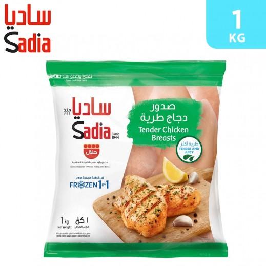 Sadia Tender Chicken Breast 1 kg