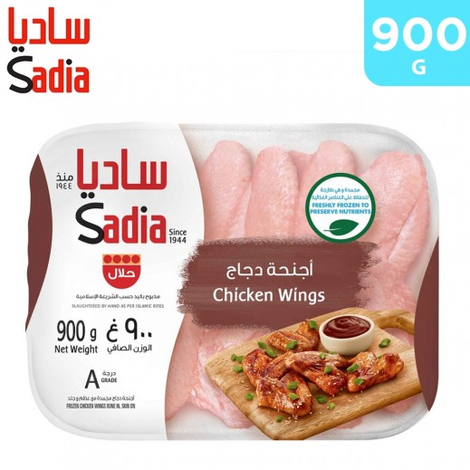 Sadia Chicken Wings 900 g