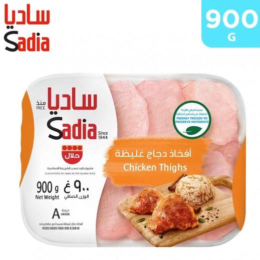 Sadia Chicken Thighs 900 g