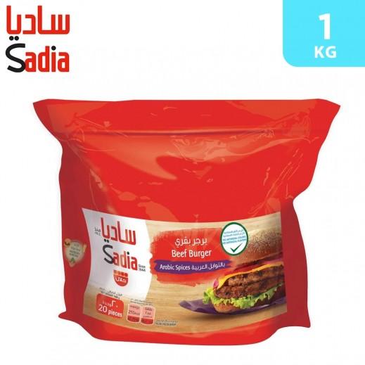Sadia Beef Burger Spicy & Onion 1 kg (20 Pieces)