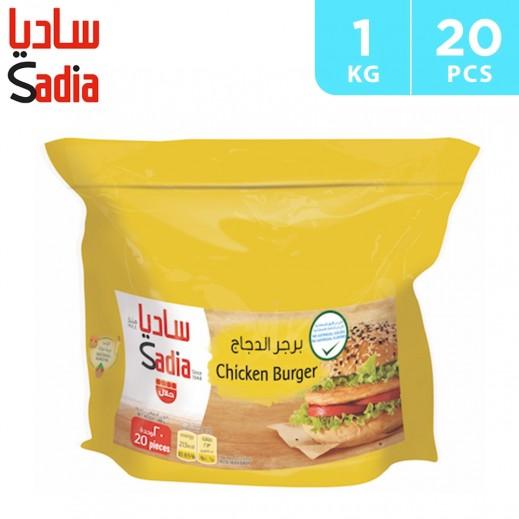 Sadia Chicken Burger 1 kg (20 Pieces)