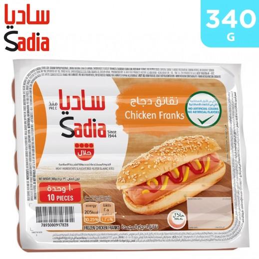 Sadia Chicken Franks (Non Smoked) 340 g